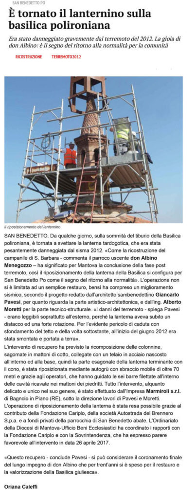 Basilica Polironiana- Mantova